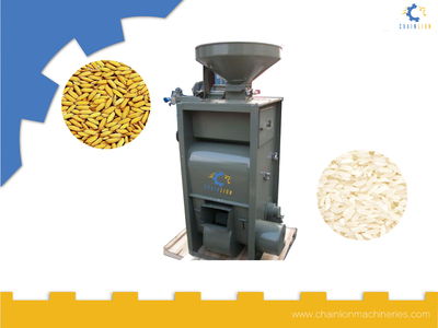 Rice Milling&Polish Machine