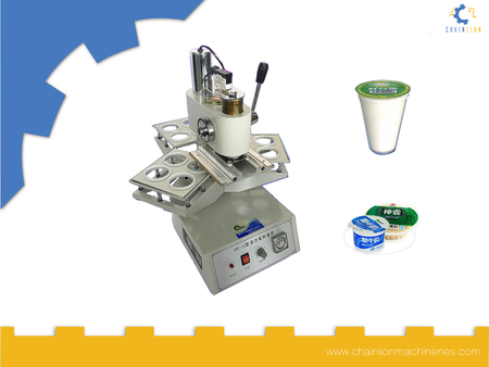 Multifunctional sealing machine